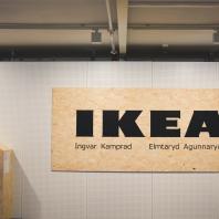 IKEA4